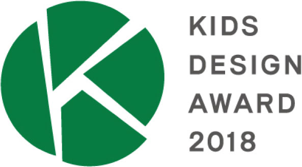 kids design award 2018